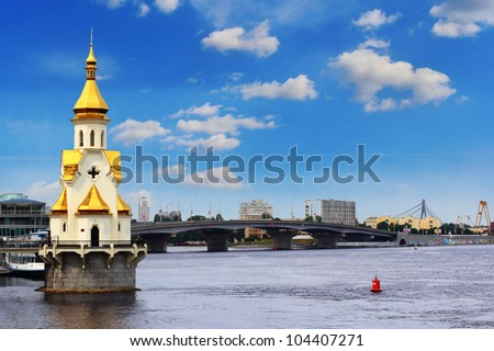 "Saint Nicholas ""on the water"" church in Kiev, Ukraine - stock photo"