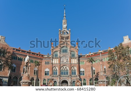 Saint Pau hospital entrance located at Barcelona, Spain - stock photo