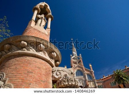 Saint Pau hospital located at Barcelona - stock photo