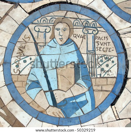 Saint Paul, Mosaic in front of the church on the Mount of Beatitudes - stock photo