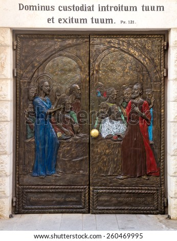 Saint Peter Church in Gallicantu. The spot dates from 457 AD and the present name was given by Crusaders in 1102 AD. Jerusalem, Israel. - stock photo