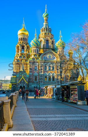SAINT PETERSBURG - APRIL 24, 2015: The view on the Church of the Savior on Blood from the Griboedov Canal Embankment, on April 24 in Saint Petersburg.