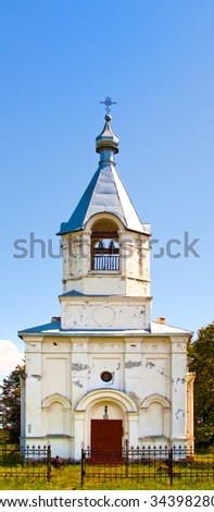Saint-Petersburg church in Russian Federation (holy power) - stock photo