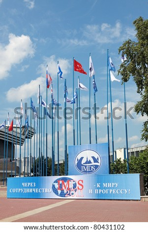 SAINT-PETERSBURG - JUL 01: Advertising of the exhibition and flags at the 5th international maritime defence show on Jul 1, 2011 at Lenexpo exhibition complex in Saint-Petersburg, Russia.