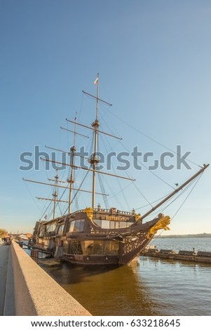 SAINT-PETERSBURG, RUSSIA – APRIL 1, 2017: An old ship on Mytninskaya embankment