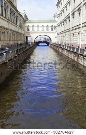 SAINT PETERSBURG, RUSSIA - APRIL 23:Street views of Saint Petersburg, Russia on April 23, 2015. - stock photo