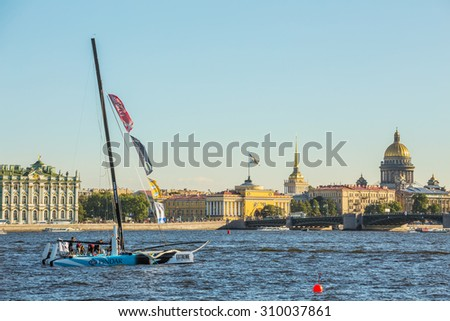 SAINT-PETERSBURG, RUSSIA - AUGUST 23, 2015: GAC Pindar (UK) yacht after the end of Extreme Sailing Series Act 6 catamarans race on 20th-23th August 2015 in St. Petersburg, Russia - stock photo