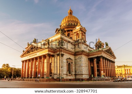 Saint Petersburg/Russia - August 04, 2015: Isaac's Cathedral on a background of blue sky