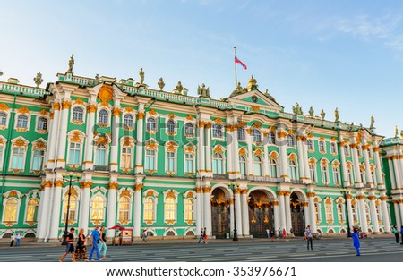 Saint Petersburg/Russia - August 09, 2015: The State Hermitage Museum  - stock photo