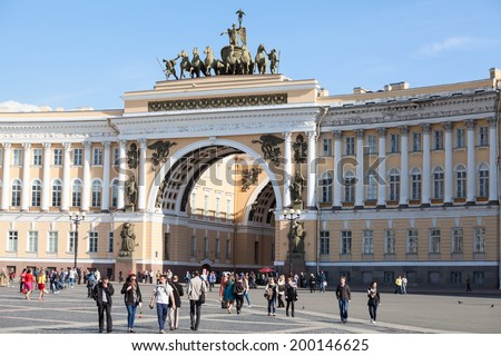 SAINT-PETERSBURG, RUSSIA - CIRCA APRIL, 2014: Chariot of Glory is on the Triumphal Arch. The General Staff Building is on Palace Square in Saint Petersburg, Russia - stock photo