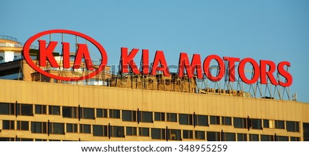 SAINT-PETERSBURG, RUSSIA - DEC 8, 2015 - KIA MOTORS logo on the roof of the building in Saint-Petersburg, Russia