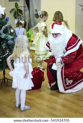 Saint Petersburg, Russia - December 23, 2016: Children's new year's greetings. Children playing with the snow Maiden and Santa Claus. Emotions bright children in the dance school.