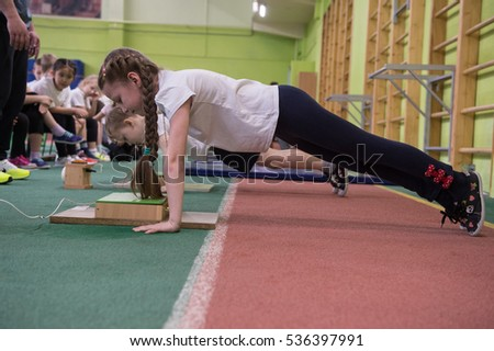 Saint-Petersburg, Russia - December 12, 2016goda: Students take exams on physical training in the public center of the TRP test standards.
