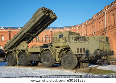 "SAINT-PETERSBURG, RUSSIA - JANUARY 20, 2017: Combat machine of the multiple rocket fire system 9A52 ""Smerch"" in the exposition of the Artillery Museum"
