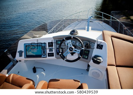 Inside Boat Stock Images Royalty Free Vectors