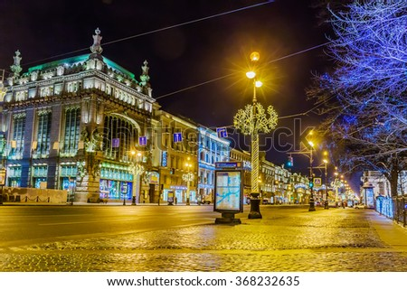 SAINT-PETERSBURG, RUSSIA - JANUARY 10, 2016: Night view of Eliseevsky store and Akimov Comedy Theater building on Nevsky Prospekt illuminated for Christmas