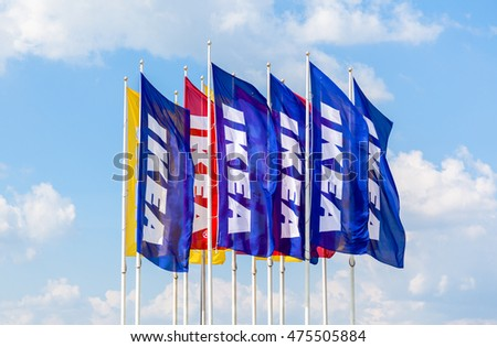 SAINT PETERSBURG, RUSSIA - JULY 28, 2016: IKEA flags against sky at the IKEA  Store. IKEA is the world's largest furniture retailer