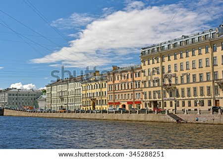 SAINT PETERSBURG, RUSSIA - JULY 1, 2015: View of Architectural complex of historical buildings of Fontanka River Embankment.