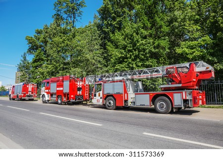 SAINT-PETERSBURG, RUSSIA - JUNE 10, 2015: Firefighter special vehicles before exercise