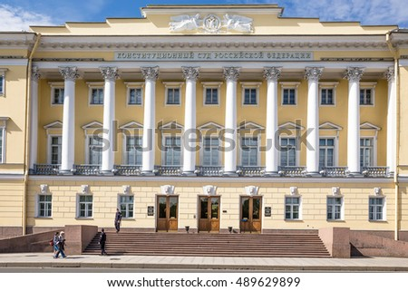 SAINT-PETERSBURG, RUSSIA - JUNE 22, 2016: The building of the Constitutional Court of the Russian Federation in the former Senate building in St.-Petersburg