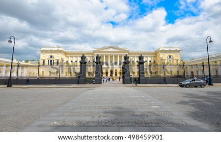 SAINT PETERSBURG, RUSSIA - JUNE 18, 2016. The State Russian Museum - the largest depository of Russian fine art