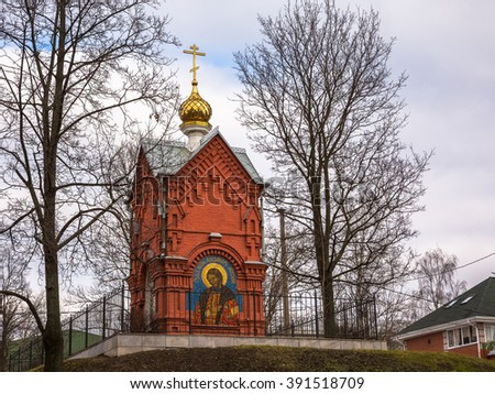 SAINT-PETERSBURG, RUSSIA-MARCH 10, 2016:  Chapel of the Holy Prince Alexander Nevsky, 1885,  architect Pirvits.