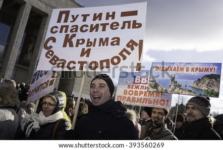 Saint-Petersburg, Russia - March 18, 2016: the rally on the occasion of the second anniversary of the reunion of Crimea to Russia - stock photo