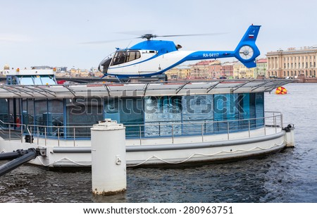Saint-Petersburg, Russia - May 07, 2015: floating helipad on the Neva river in central part of Petersburg