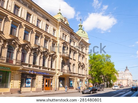 Saint-Petersburg, Russia - May 23, 2015: street view on central part of St.Petersburg, perspective of Kammennoostrovsky Prospekt