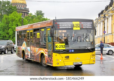 SAINT PETERSBURG, RUSSIA - MAY 26, 2013: Yellow MAZ 206 city bus of the Tretiy Park bus company at city street.
