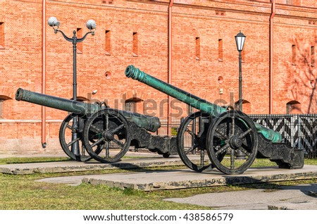 Saint Petersburg, Russia. Old cannons near Museum of Artillery.