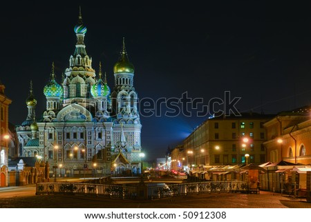 "Saint Petersburg, Russia,  Orthodox Church ""Spas na Krovi"" - stock photo"