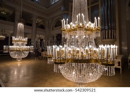 Saint petersburg russia september 6 2016 huge stock photo edit now saint petersburg russia september 6 2016 huge crystal chandeliers in the aloadofball Images