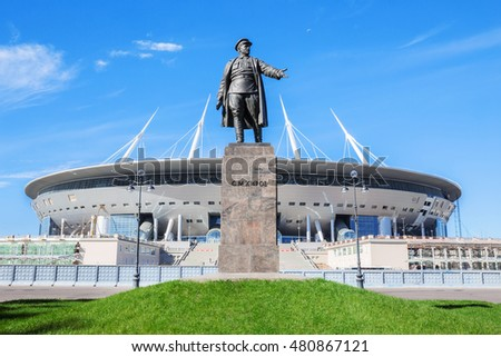 SAINT-PETERSBURG, RUSSIA - SEPTEMBER 6, 2016: Monument to prominent figure of the Bolshevik Party Kirov before the football stadium on Krestovsky Island in St. Petersburg
