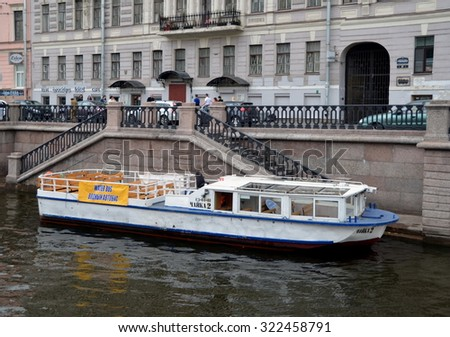 SAINT-PETERSBURG, RUSSIA, SEPTEMBER 6, 2015 - Water bus on cloudy day on Griboedova channel, St. Petersburg