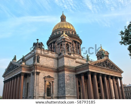 Saint-Petersburg, Russia. St.Isaac's Cathedral