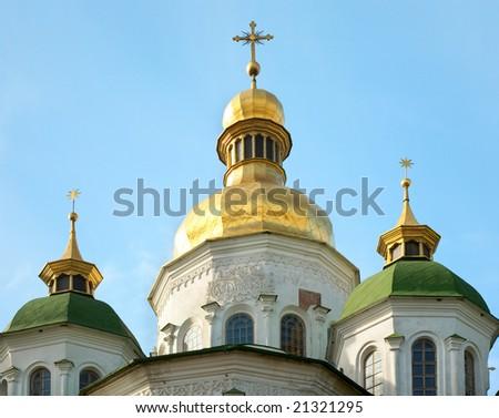 Saint Sophia Cathedral church building cupola view. Kiev-City centre, Ukraine. - stock photo