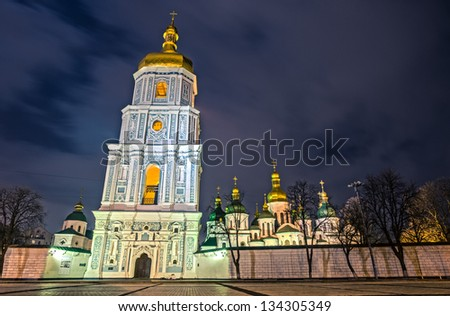 Saint Sophia Cathedral is a cathedral temple of Kiev Metropolis (Ecumenical Patriarchate of Constantinople) in 1037-1299 and second one after the Church of the Tithes