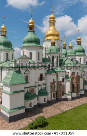 Saint Sophia Cathedral Kiev - stock photo