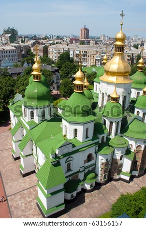 Saint Sophia Cathedral seen from the bell tower - stock photo