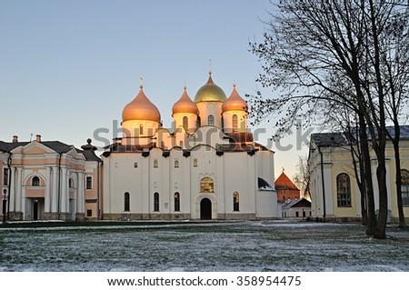Saint Sophia Orthodox Cathedral in Veliky Novgorod, Russia. St Sophia's Cathedral was built between 1045- 1050. Winter architectural landscape. - stock photo