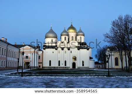 Saint Sophia Orthodox Cathedral in Veliky Novgorod, Russia. The cathedral was built by Prince Vladimir, the son of Yaroslav the Wise between 1045- 1050.  - stock photo