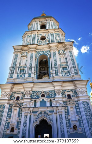 Saint Sophia Sofia Cathedral Spire Tower Golden Dome Sofiyskaya Square Kiev Ukraine.  Saint Sophia is oldest Cathedral and Church in Kiev.  Saint Sofia was built by King Yaroslov the Wise in 1037. - stock photo