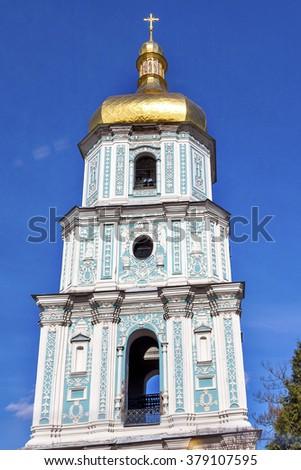 Saint Sophia Sofia Cathedral Tower Golden Dome Sofiyskaya Square Kiev Ukraine.  Saint Sophia is oldest Cathedral and Church in Kiev.  Saint Sofia was built by King Yaroslov the Wise in 1037. - stock photo