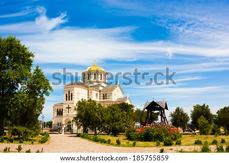 Saint Vladimir Cathedral in Chersonesus, Sevastopol, Crimea, Ukraine. Scenic Landscape with Orthodox Church and Beautiful Clouds. Copy Space.
