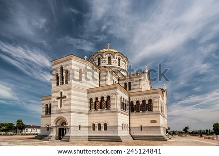 Saint Vladimir Cathedral, Sevastopol, Crimea, Russia, Ukraine. Landscape with Orthodox Church and Beautiful Clouds.  - stock photo
