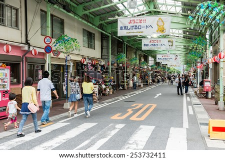 SAKAIMINATO, JAPAN - JUNE 8, 2014: Japanese animation 'GeGeGe no kitaro' Theme street.
