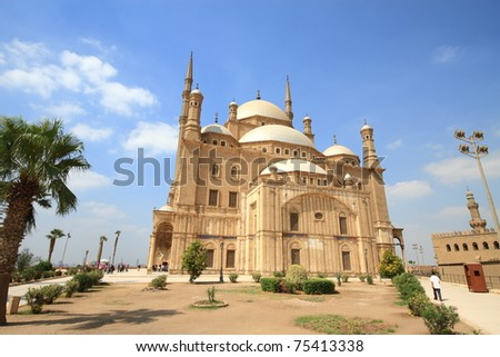 Saladin Citadel - Front - stock photo