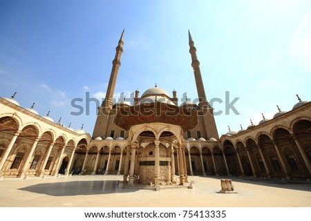 Saladin Citadel - Inside Center - stock photo