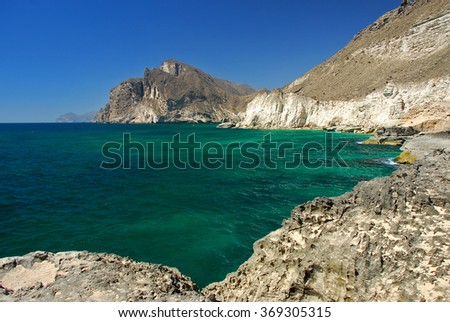 Salalah coast, Sultanate of Oman, Dhofar mountains, Middle East, Arabian Peninsula, Asia